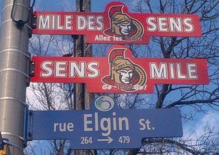 Sens mile